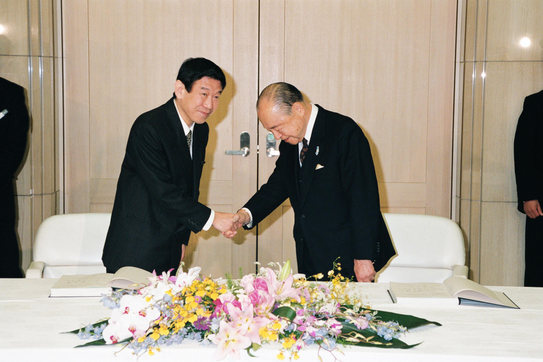東京都行政資料集録 平成7年度 ...