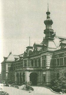東京府庁/東京市役所